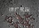 朴树回来了,但中国流行音乐再也回不去了