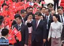 习近平会见梁振英和香港行政、立法、司法机构负责人