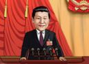 漫评:弘扬伟大民族精神 同心共筑中国梦