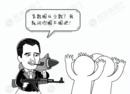 """大鱼漫画:叙利亚是""""棋子""""?它明明是""""棋盘"""""""