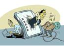 美媒:中方破解CIA通信系统 至少30名间谍被端