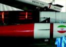 伊朗最新反舰弹道导弹曝光 美国:航母有危险!