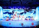 特稿|国学大典完美落幕 杜维明获全球华人国学终身成就奖