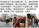 高晓松与局座同框引网友质疑,清华工科生掌握军事知识没那么难