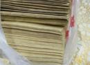 苏州老人封338个信封偿还善款 捐款人:我们不要