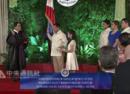 菲律宾新总统就职 提与中国重启南海对话条件(图)