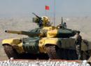 T90vs96B即将上演 一大因素令俄印无法算计中国