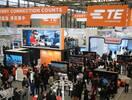 TE Connectivity亮相慕尼黑上海电子展 以科技创新驱动不凡未来
