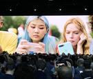 苹果iOS12新功能可以防止手机沉迷并保护隐私