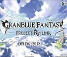 《碧蓝幻想 PROJECT Re:LINK》最新画面释出