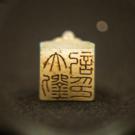 汉墓文物进京,做了27天皇帝的刘贺缘何变成海昏侯? 何怀宏专栏