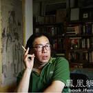 西川:虚构的家谱(诗选) | 凤凰诗刊