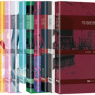 爱人展览——橡皮诗丛《12星象集》 ✕ 2015橡皮跨年诗会