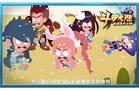 史莱克七怪晋级C位 《新斗罗大陆》萌版动画