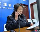 女警察连续21年除夕值守:明年退休,站好最后一班岗