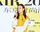 李梦受邀出席上海时装周 灵动演绎双面娇娃