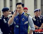 电影《泄密者》发布人物特辑 张智霖化身异国警长