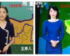 45岁天气预报女主播杨丹近照曝光 端庄大方容颜不老