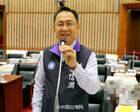 国民党议员:只有大陆才把台湾当兄弟、同胞
