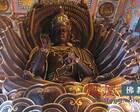 观世音菩萨的《大悲咒》为何威力无比?
