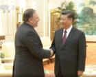习近平会见美国国务卿蓬佩奥