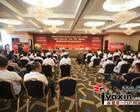 中国扶贫医疗救助项目新疆地区肝病专项医疗救助基金启动