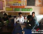西藏自治区驻村扶贫发展民生纪实:驻村工作队的坚守