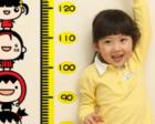你的孩子能长多高?这个公式就能算出来