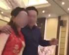 兰台说史•公公强吻儿媳真的是遵循传统习俗么?
