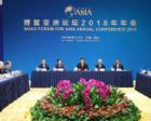习近平集体会见博鳌亚洲论坛现任和候任理事