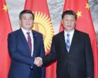 中吉全面战略伙伴关系声明:全力推动中吉乌铁路项目