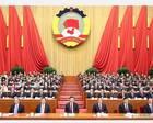 贤能体制与中国经济发展