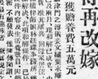 【10.23】1931年,皇帝陛下离婚了
