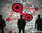 """推进京津冀社会工作协同发展,雄安新区能否成为""""实验田""""?"""