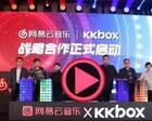 """解读网易云音乐和KKBOX合作:音乐人""""出海""""期来临"""
