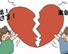 农村女性提出离婚的比例一直在增加,为什么?专家的解释句句在理