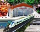 渝昆高铁,终于等到你,1月25日曲靖乘高铁直达重庆!