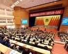 北京市政协主席团常务主席名单通过!