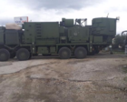 土耳其在叙利亚动用这种神秘武器,要将俄军雷达全部变成睁眼瞎