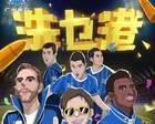 中超双雄对决 广州富力主场与上海上港交锋