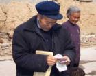 专家提议每个月给农村老人发放400元退休金,农民:这专家靠谱!