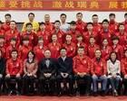 国乒大合影证实刘国正扶正!64岁老帅王皓绿叶 张继科远遁北京