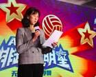 女排全明星五大赢家:金软景丁霞惠若琪成话题球星,郎平考察国手