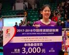 为何不留洋?中国女排18岁新天才成吸金王,单赛季收入预计破百万