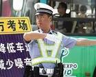 """台州公安的""""陪考假"""",为何没有""""嫉妒恨"""""""