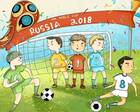 掌握世界杯玄学,你离成功预测2018冠军不远了|小程序上线