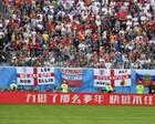 """世界杯被""""扎心""""中文标语刷屏:力挺国足那么多年,快挺不住了"""