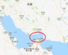 美国杜鲁门号航母逼近波斯湾海域,伊朗或将封锁霍尔木兹海峡