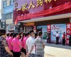 """正阳永兴镇:举行智志双扶""""爱心超市""""揭牌启动仪式"""