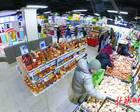 海淀北下关街道原钢木家具厂变身一站式便民中心,关键菜还便宜